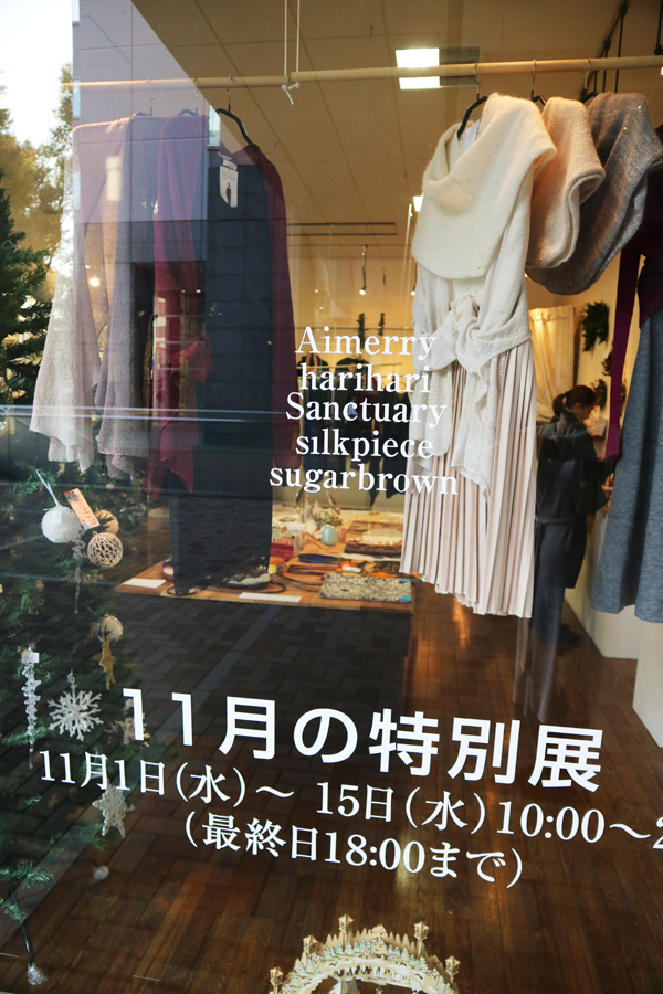 silkpiece ザ・ギャラリー文京 11月の特別展