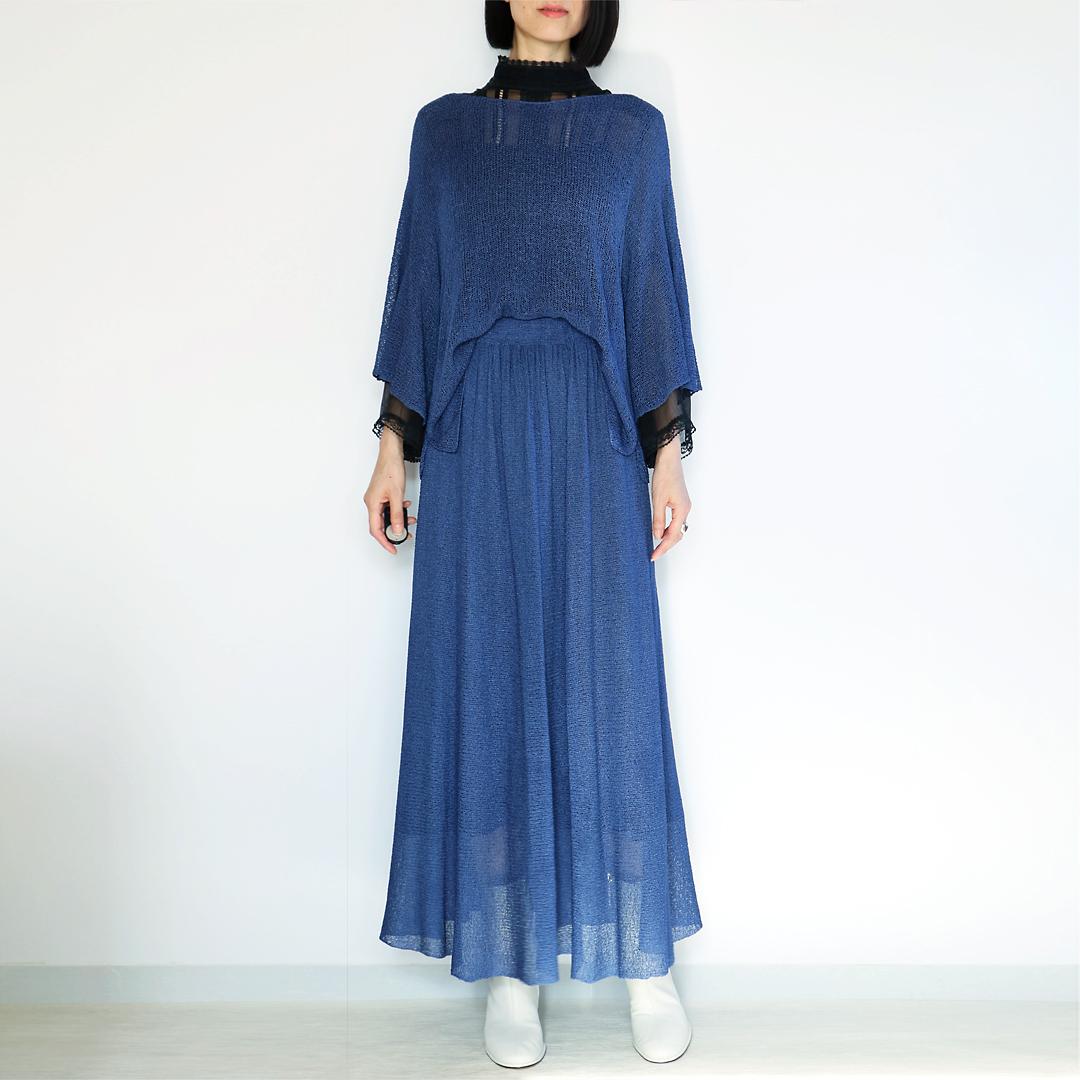 Sabik[サビク] ギャザー・マキシ・スカート / ナイト・ブルー